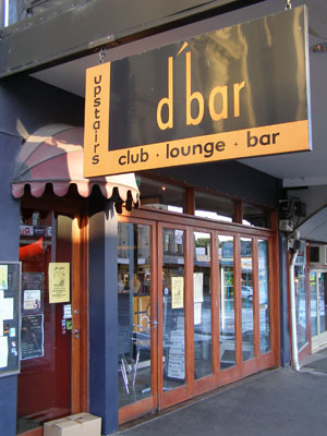 D Bar - Daylesford - Phone 03 5348 2982 - Mobile 0417 544 035